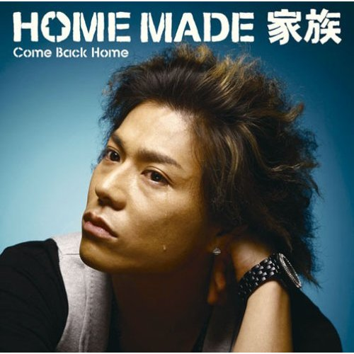 Home Made Kazoku - Come Back Home